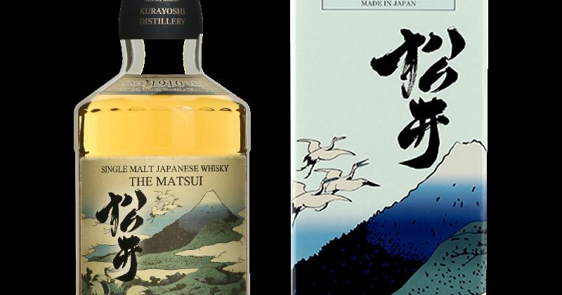 The Matsui Single Malt Sakura Cask